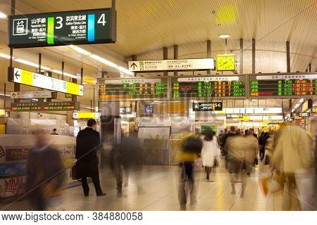 Tokyo, Kanto Region, Honshu, Japan - April 15, 2010: Motion Blur Of People At Ueno Train Station.