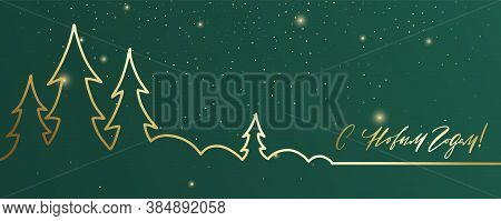 Merry Christmas And Happy New Year Greeting Card. Fancy Green Colour Background With Lettering