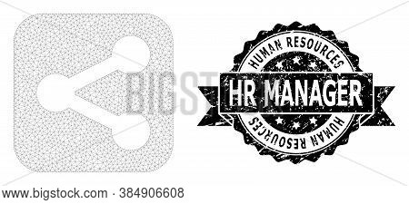 Human Resources Hr Manager Grunge Stamp Seal And Vector Share Mesh Structure. Black Stamp Seal Conta