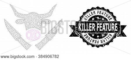 Killer Feature Scratched Watermark And Vector Butchery Knives Mesh Structure. Black Stamp Has Killer