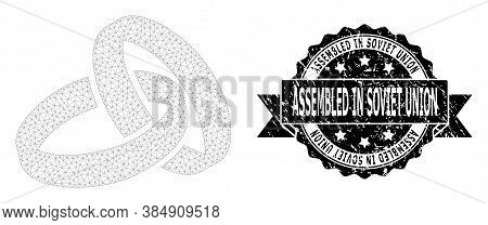 Assembled In Soviet Union Grunge Stamp And Vector Wedding Rings Mesh Structure. Black Stamp Has Asse