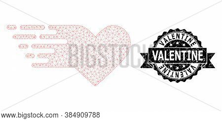 Valentine Unclean Seal Print And Vector Valentine Heart Mesh Model. Black Stamp Seal Includes Valent