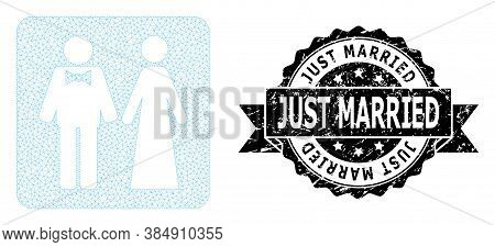 Just Married Textured Seal And Vector Just Married Persons Mesh Model. Black Stamp Seal Contains Jus