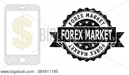 Forex Market Rubber Seal And Vector Mobile Dollar Bank Mesh Structure. Black Stamp Seal Contains For