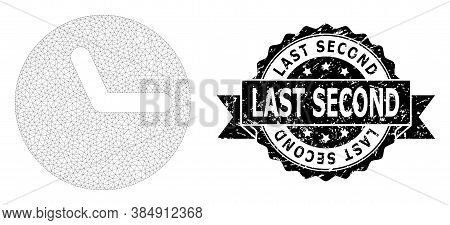 Last Second Textured Stamp Seal And Vector Clock Mesh Model. Black Stamp Seal Includes Last Second T