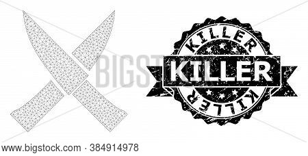 Killer Textured Stamp Seal And Vector Crossing Knives Mesh Structure. Black Stamp Seal Contains Kill