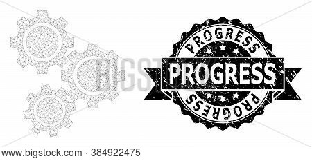 Progress Corroded Seal And Vector Gears Mesh Structure. Black Stamp Seal Includes Progress Tag Insid
