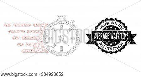 Average Wait Time Grunge Seal And Vector Timer Mesh Model. Black Seal Includes Average Wait Time Cap