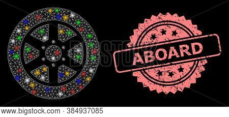Bright Mesh Net Car Wheel With Bright Dots, And Aboard Textured Rosette Stamp Seal. Illuminated Vect