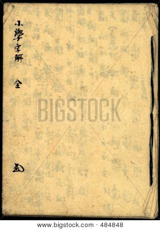 Japanese Book Paper 02