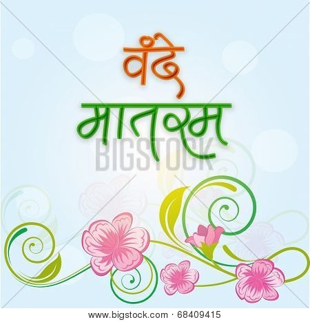 Beautiful flowers design decorated greeting card with text Vande Mataram on blue background for 15th of August, Indian Independence Day celebrations.  poster