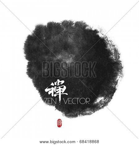 Vector Abstract Zen Background. Translation of Calligraphy & Red Stamp: Zen