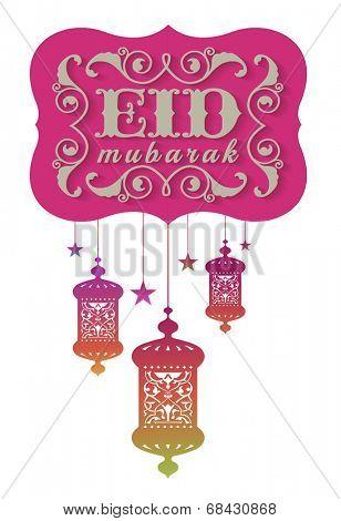 'Eid Mubarak' message with contemporary lantern graphics