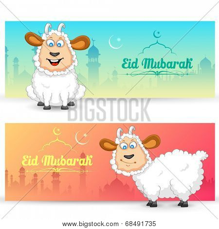 illustration of sheep wishing Eid mubarak
