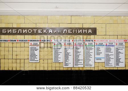 MOSCOW, RUSSIA  -  APRIL 12, 2015: Station of the Moscow metro