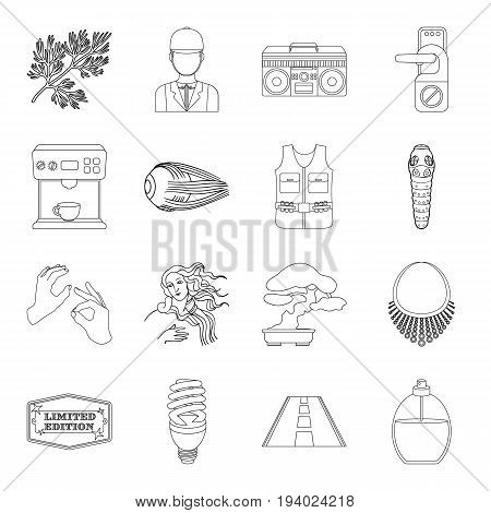 travel, transportation, hunting and other  icon in outline style.hotel, medicine, cooking icons in set collection.