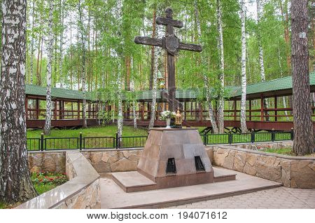 Yekaterinburg, Russia - June 2, 2017: The Worship Cross In The Ganina Yama Near Ekaterinburg