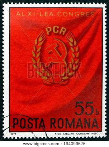 ROMANIA - CIRCA 1974: a stamp printed in Romania shows Romanian Communist Party Emblem circa 1974