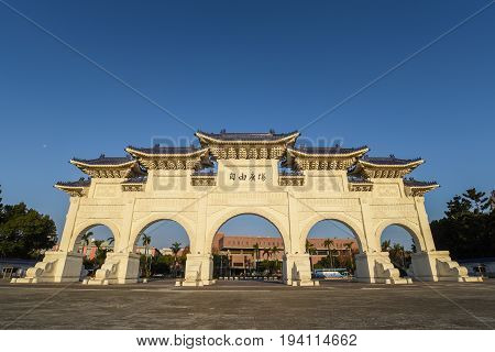 main entrance gate of Chiang Kai-shek memorial hall against the clear blue sky a famous monument tourist attraction and landmark of Taipei Taiwan