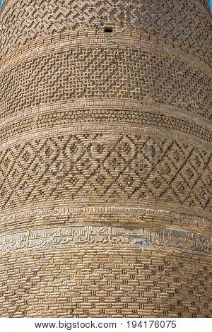 Kalyan Minaret Detail, Bukhara
