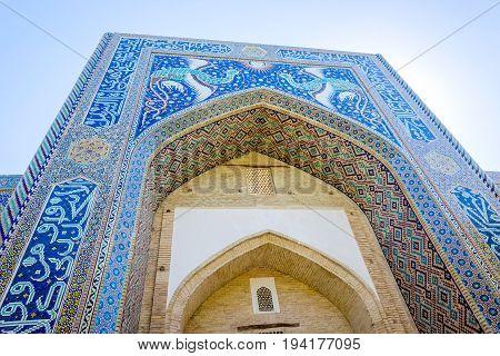 Lyabi Hauz Mosque Mosaic, Bukhara