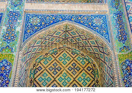 Lyabi Hauz Mosque Detail, Bukhara