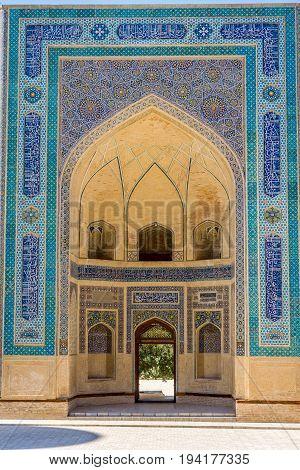 Kaylan Mosque, Bukhara, Uzbekistan