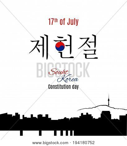 South Korea holiday Constitution Day Translation from Korean: Constitution day of 17 July. Placard, poster or banner with skyline silhoette of Seoul. Vector illustration