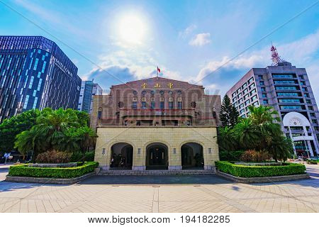 TAIPEI TAIWAN - MAY 17: This is the Taipei lecture hall and other city buildings in the downtown area of Ximen on May 17 2017 in Taipei