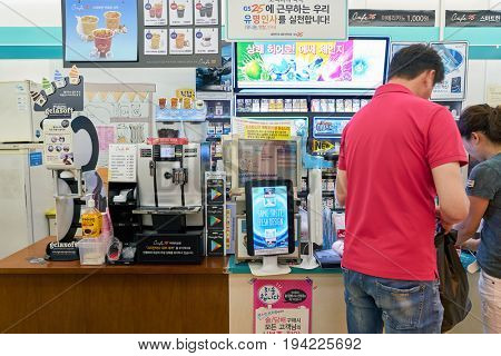 SEOUL, SOUTH KOREA - CIRCA MAY, 2017: inside GS25 convenience store in Seoul. GS25 is a convenience store brand in South Korea.