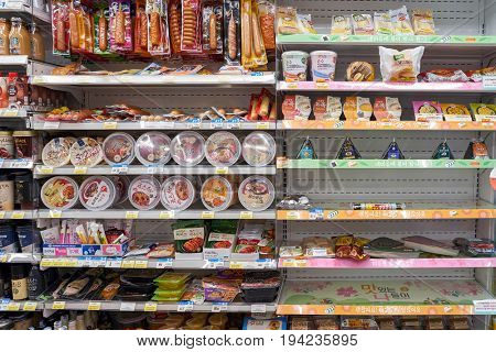 SEOUL, SOUTH KOREA - CIRCA MAY, 2017: goods on display at GS25 convenience store in Seoul. GS25 is a convenience store brand in South Korea.