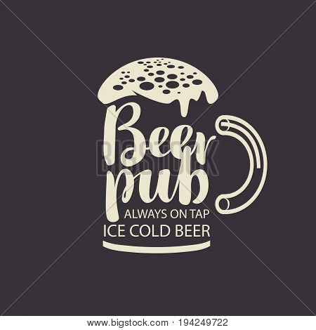 Vector banner with overflowing beer glass and lettering on the beer theme. Drawing with chalk on the blackboard in a retro style