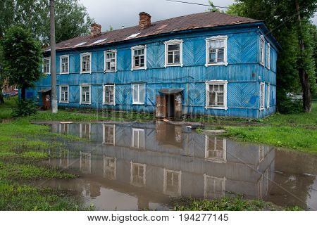 Photo of an emergency residential building in the city of Yoshkar-Ola Russia