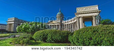 Kazan Cathedral Panorama In Saint Petersburg Blue Sky