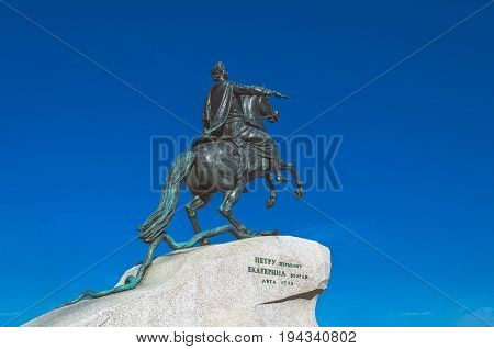 The Monument To Peter The First. Bronze Horseman. St. Petersburg