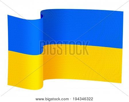illustration of the Ukrainian flag on a white background