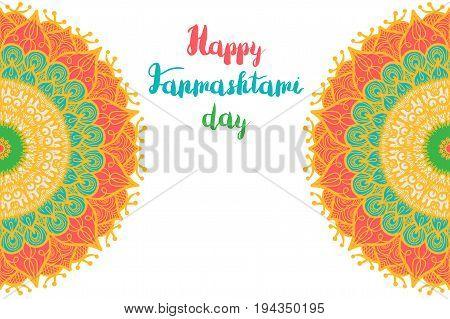 Happy Janmashtami Day Banner