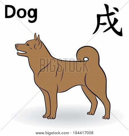 Chinese Zodiac Sign Dog In Brown Color