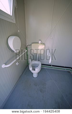 Inside The Disabled Bathroom With The Special Water Closet