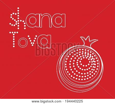 Vector Illustration - Rosh Hashana Greeting Card