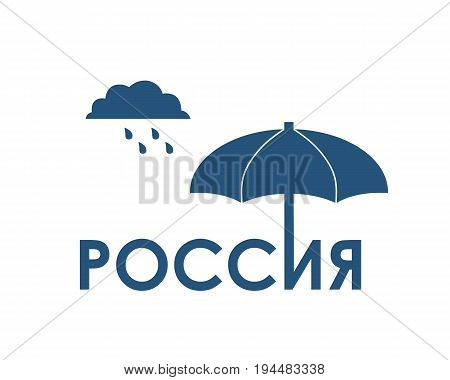 Russia word under umbrella. Bad weather metaphor. Russian translation of the inscription: Russia.