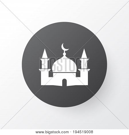 God's House Icon Symbol. Premium Quality Isolated Building Element In Trendy Style.