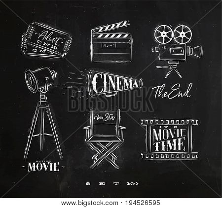 Cinema symbols ticket clapperboard movie camera horn searchlight chair for a movie star cine film drawing with chalk on chalkboard background set 2