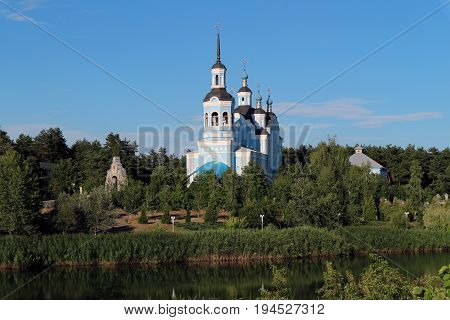 Orthodoxy Christian Church on the riverside .