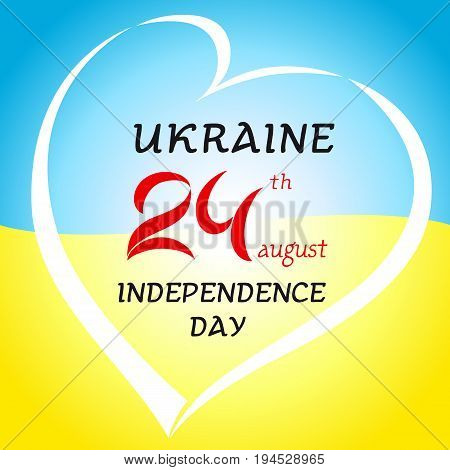24th of august Ukraine Independence Day banner. Ukraine Independence Day vector design text 24th august in heart on national flag colors background. 24th of august Ukraine Independence Day banner