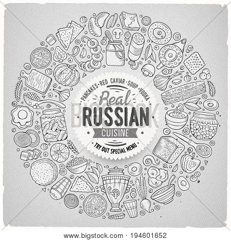 Line art vector hand drawn set of Russian food cartoon doodle objects, symbols and items. Round frame composition