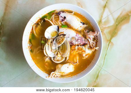 Seafood Tom Yam, Thai Soup  In White Bowl