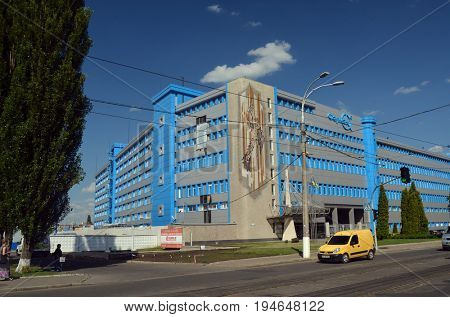 Pharmaceutical factory Pharmack in Kiev.July 10, 2017