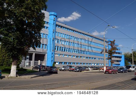 Pharmaceutical factory Pharmack in Kiev.Kiev,Ukraine.July 10, 2017