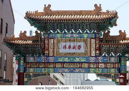 PHILADELPHIA, PA - MAY 14: View of The Arch in the Chinatown section of downtown Philadelphia on May 14, 2015